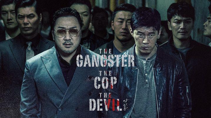 ภาพยนตร์ แก๊งค์ตำรวจปีศาจ (The Gangster, the Cop, the Devil)